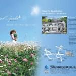 fragonard garden_A3
