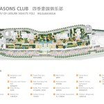 All-Seasons-Club-Facilities