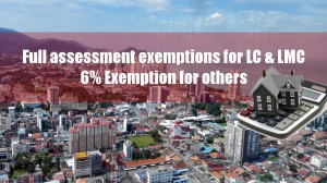 assessment-exemption