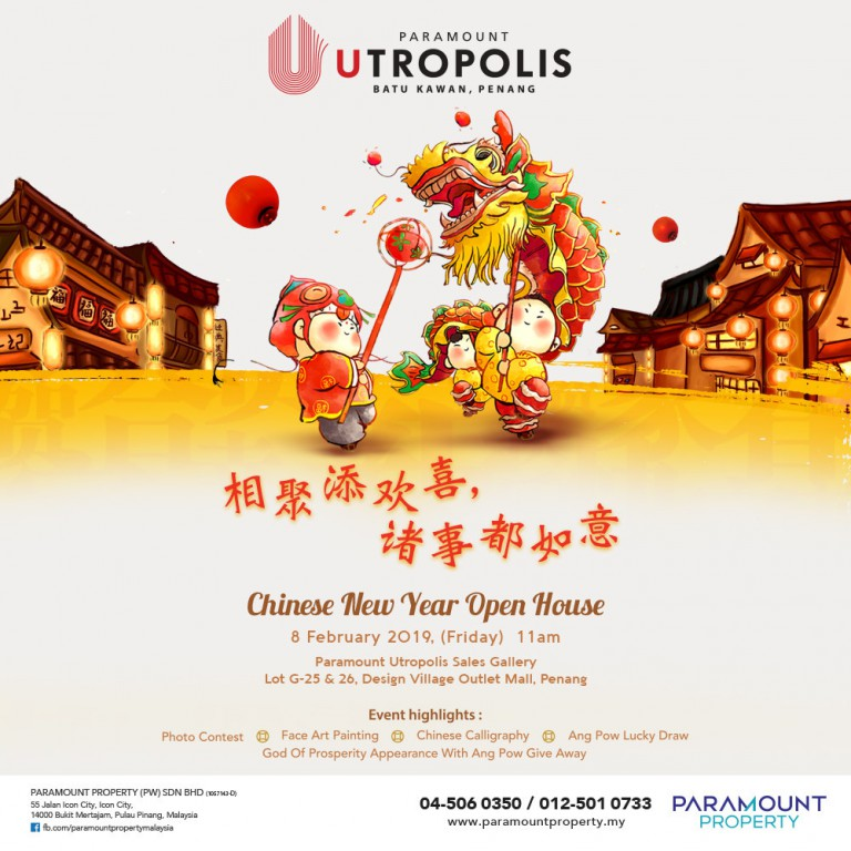 Chinese New Year Open House @ Utropolis Sales Gallery, Batu Kawan