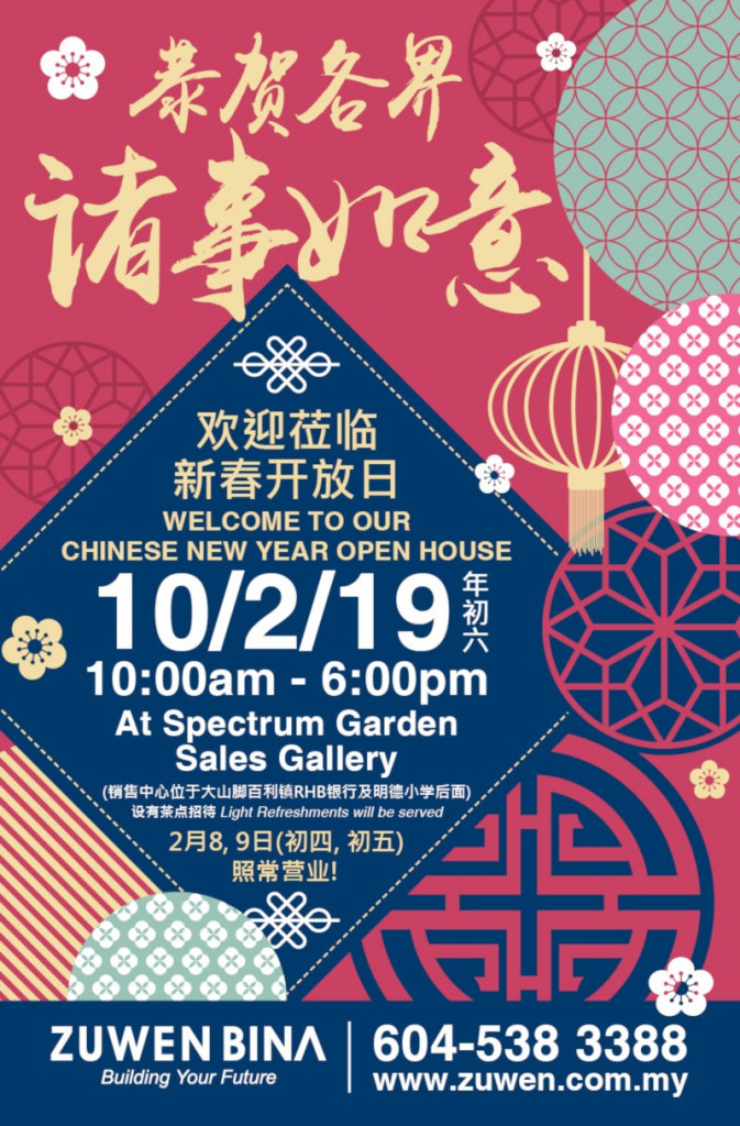 Chinese New Year Open House @ Spectrum Garden Sales Gallery, Bukit Mertajam