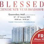 asia-green-blessed-cny-f