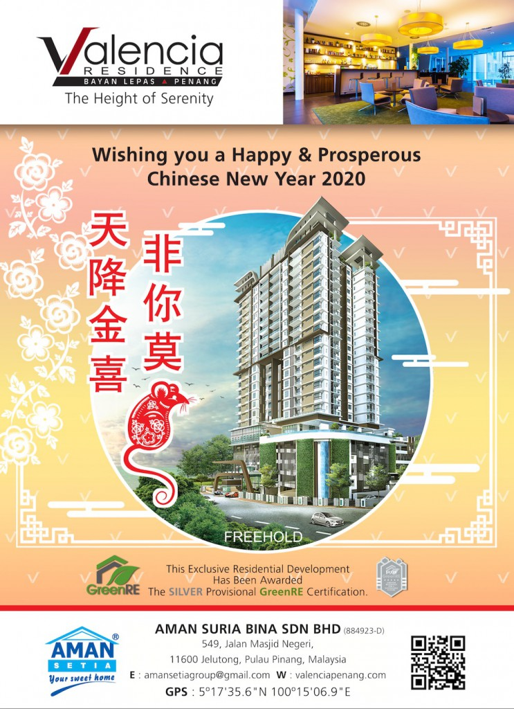 Valencia Residence - Show Gallery open for viewing during Chinese New Year!