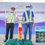 the-light-city-groundbreaking-f