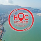 hoc-2021-extended